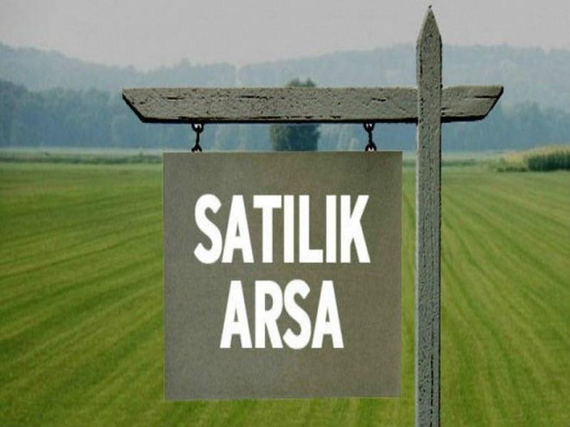Çanakkale Ayvacık Nusratlı/Satılık 30 Dönüm Arsa